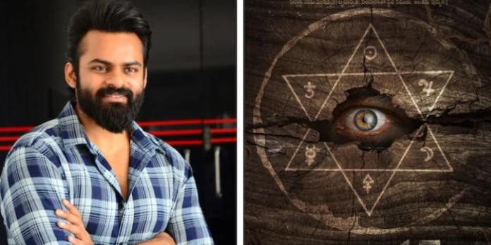 Sai Dharam Tej announces his next project with director Karthik