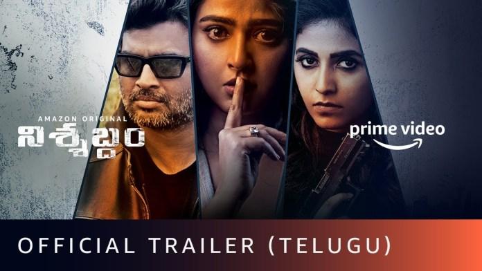 Anushka Shetty Nishabdham Official Telugu Trailer