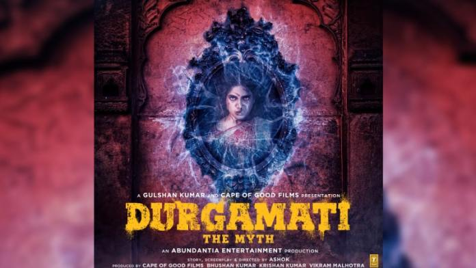 Title Change For Bhaagamathie Hindi Remake
