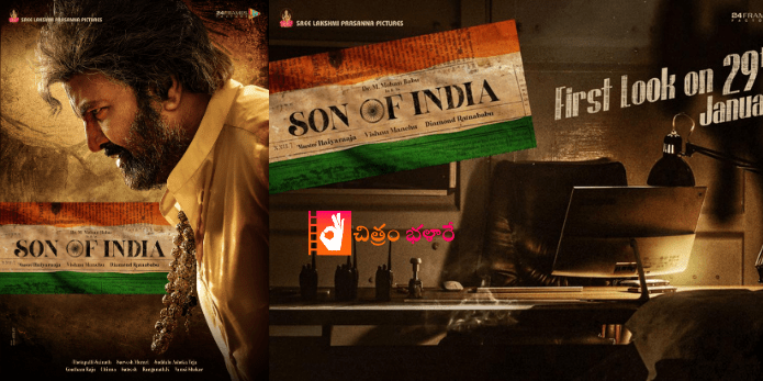 son-of-india-first-look-releasedson-of-india-first-look-released