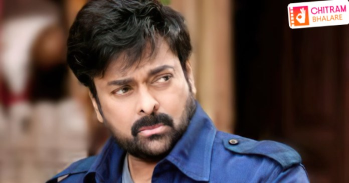 The Biggest Temple Town Set For Chiranjeevi's Acharya Movie