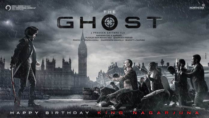 King Nagarjuna The Ghost First Look poster