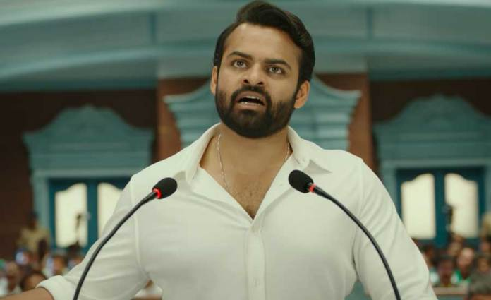 Sai Dharam Tej starrer Republic to hit the theatres for release on October 1