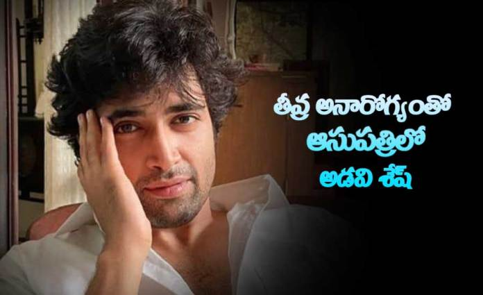 Adivi Sesh infected with Dengue and hospitalized