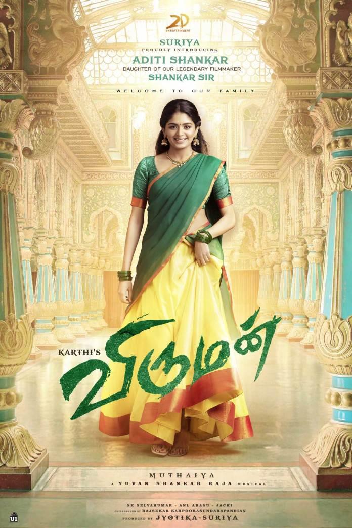 Director Shankar's daughter Aditi to make her debut in 'Viruman'