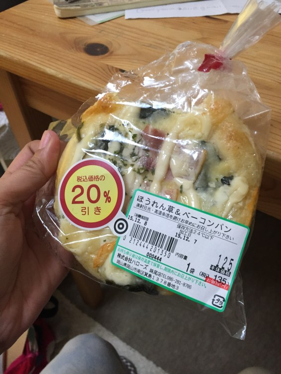 Bread on sale =P (this was delicious