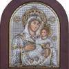 Maica Domnului din Betleem