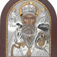 Sfantul Nicolae