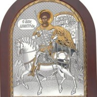 Sfantul Dimitrie