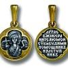 Medalion din argint aurit cu ingerul pazitor