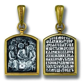 Medalion din argint aurit cu Sfanta Treime