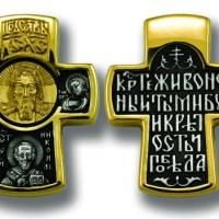 Cruce din argint aurit Deisis