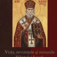 Viata Sfantului Ierarh Glicherie
