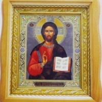 Iisus Hristos