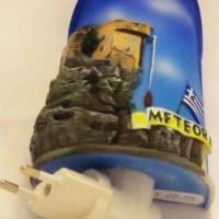 Veioza Meteora