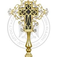 Cruce cu postament pentru Sf Masa