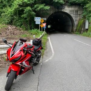 土坂峠で埼玉に入境したCBR650R