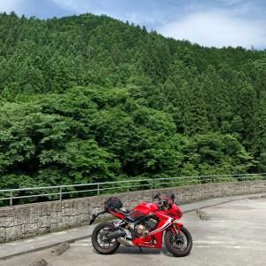 道の駅大滝温泉にてwith CBR650R