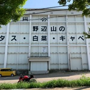 野辺山駅すぐ近くの巨大な白い倉庫にてwith CBR650R