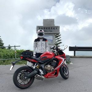 志賀草津道路の日本国道最高地点にてwith CBR650R②
