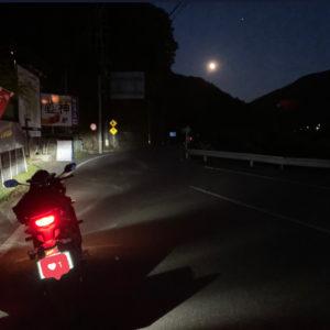 中央道・園原ICを降りてすぐの夕景with CBR650R