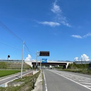 東北中央自動車道・米沢北IC付近の風景にて