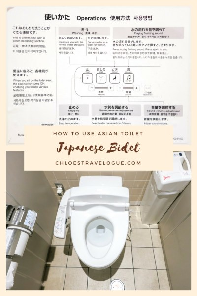 How to Use an Asian Toilet | Pro Tips on Using Squat Toilet & Japanese Bidet, Do's & Don'ts & Finding Clean Restrooms | www.chloestravelogue.com