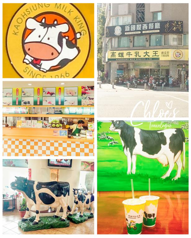 Best Milk Tea in Kaohsiung, Taiwan   Classic Kaohsiung Bubble Tea: Kaohsiung Milk King (24 Hours) #Kaohsiung #Taiwan #Milktea #bubbletea #bobatea #pearltea