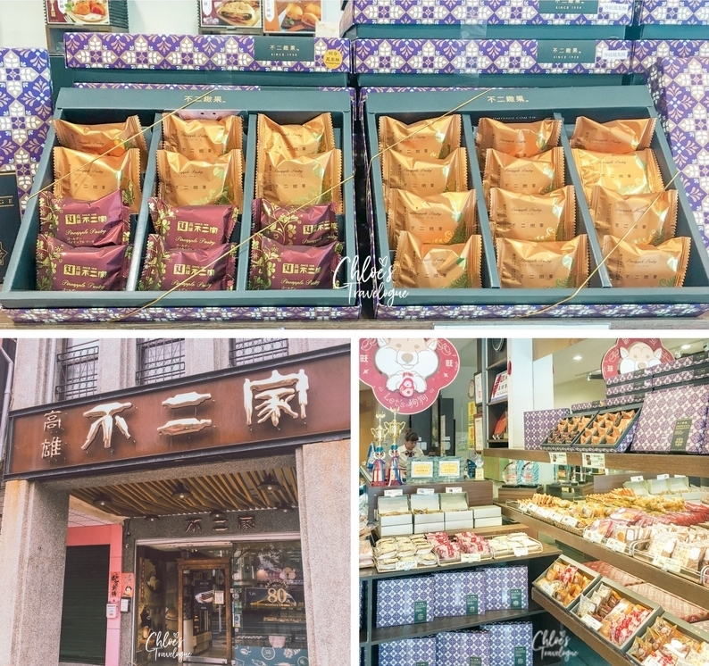 Best Sweets in Kaohsiung, Taiwan - Bu Er Jia | Pineapple Cakes & Alternatives for Souvenir, Shaved Ice, Mochi & Matcha Desserts | #Pineapplecake #Taiwan #WhattobuyinTaiwan