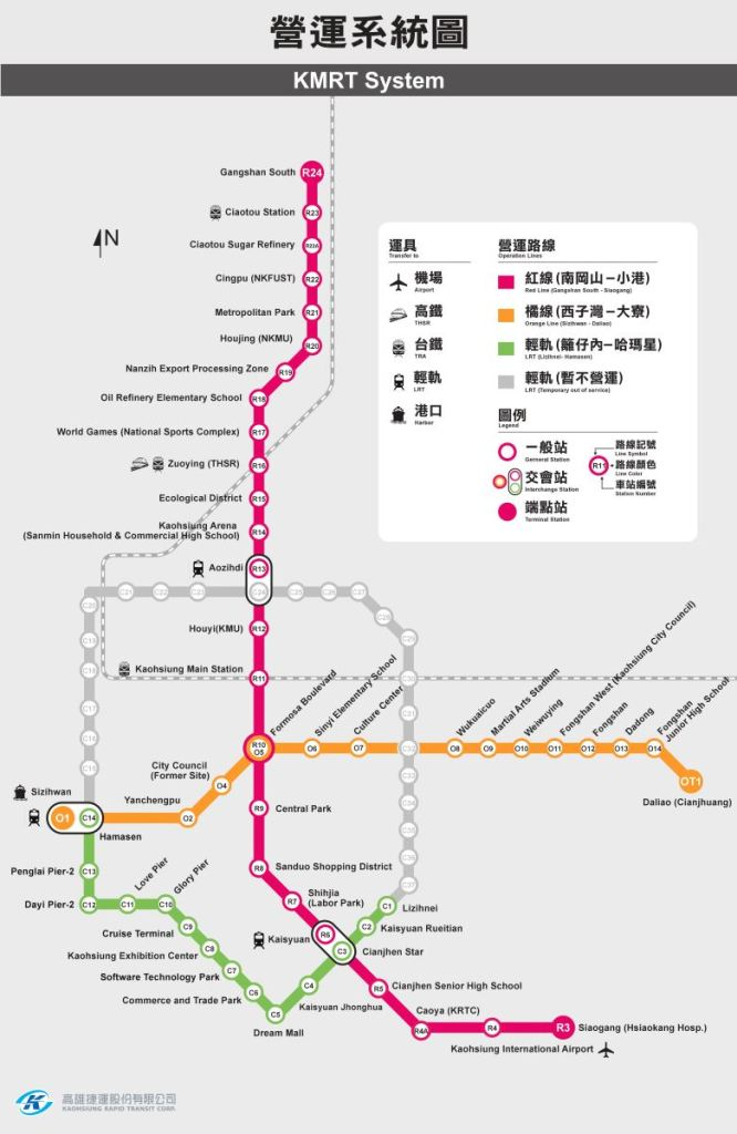 Kaohsiung Transportation Guide | MRT, Light Rail, Bus, Taxi, Bicycle and More Tips | www.chloestravelogue.com