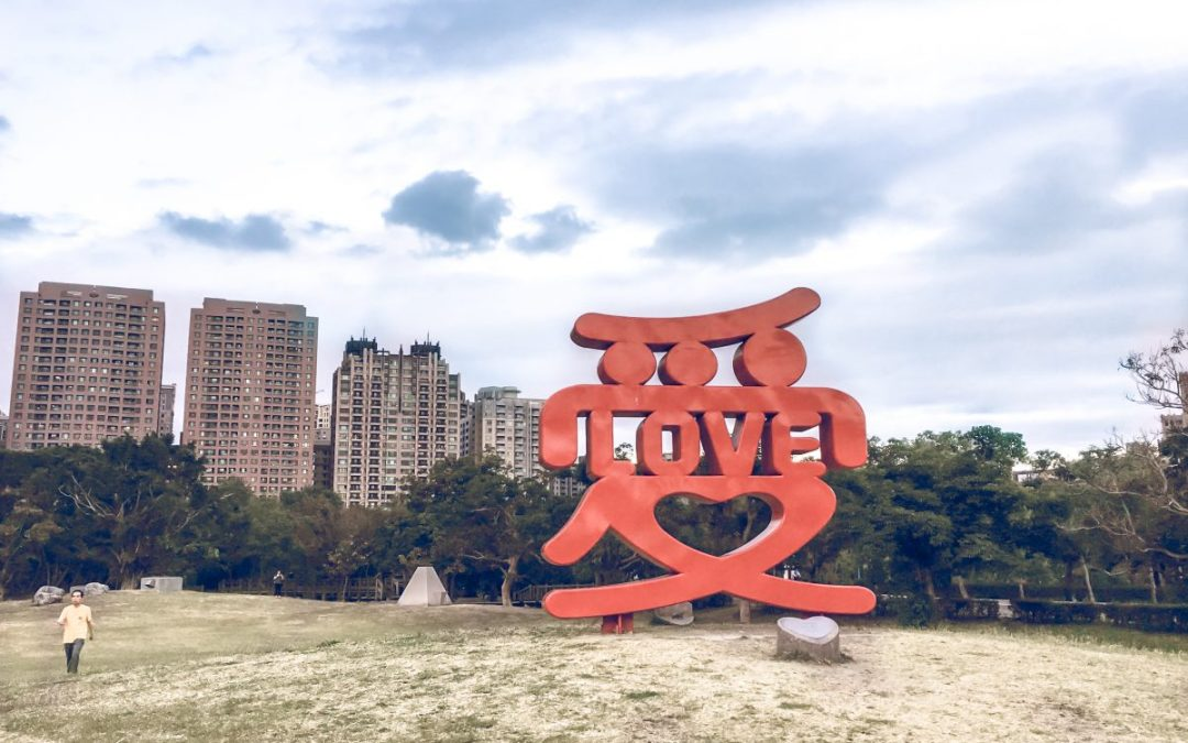 The Ultimate Guide to Kaohsiung Taiwan | Things to Do in 4 Days |www.chloestravelogue.com