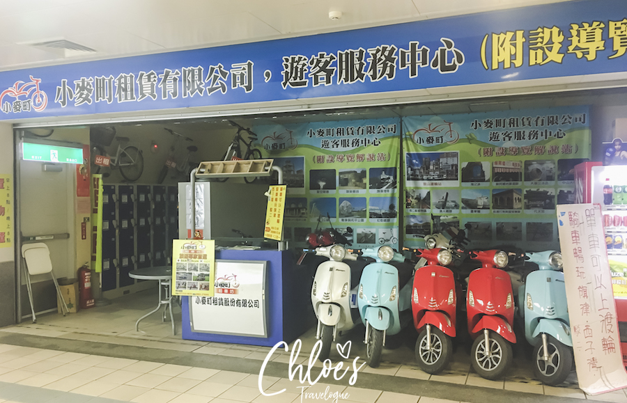 Kaohsiung Itinerary Day 1: How to Get Around Sizihwan   #Kaohsiung #Taiwan #Sizihwan