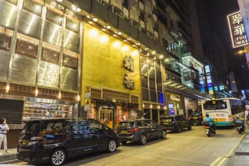Hong Kong Food Diary | The Mouth-Watering Itinerary in the Greatest Food City #hongkong #food #hongkongfood #discoverhongkong #yungkee #roastedgoose #cantonesefood