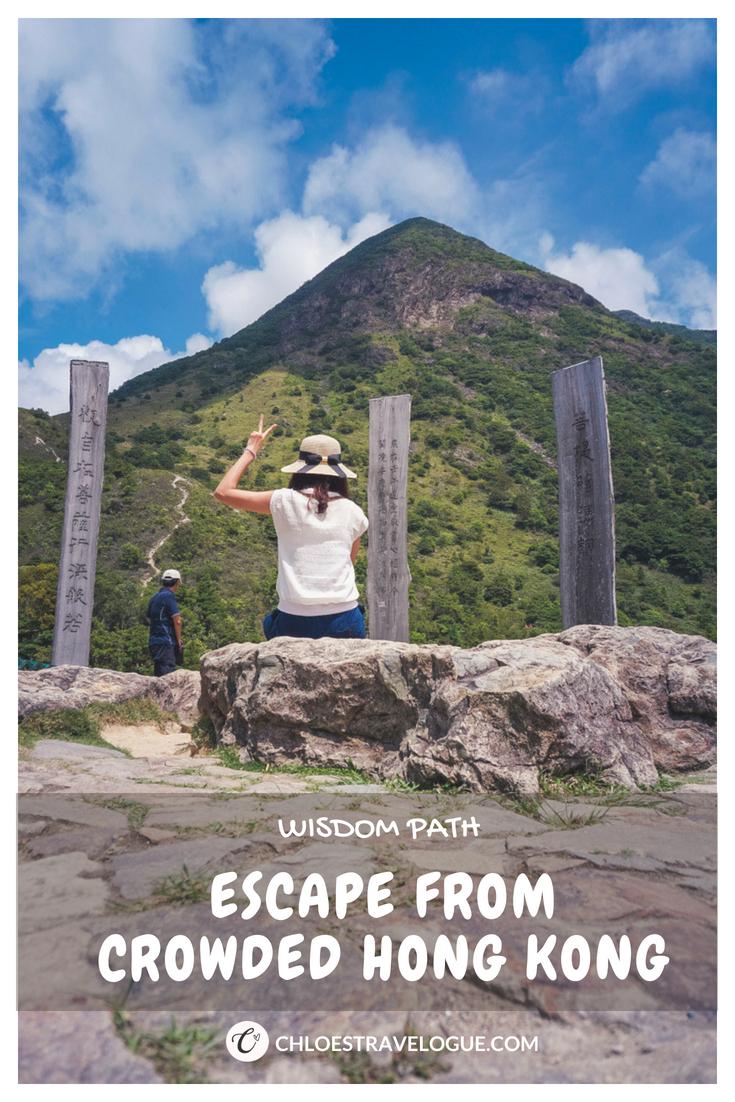 Escape from Crowded Hong Kong | Check out this self-guided Lantau Island tour. All you need to know about Lantau. #LantauIsland #HongKong #DiscoverHongKong #BigBuddha #TianTanBuddha #PoLinMonastery #wisdompath #cablecar #daytrip #BuddhistTemple #Citygateoutlets