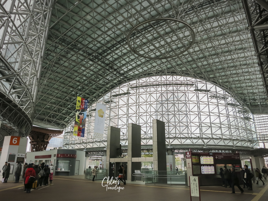 Winter in Japan: Things to Do in Kanazawa | JR Kanazawa station is a great place to find Kanazawa Gold Leaf omiyage and other local specialty souvenirs. #Kanazawa #Japan #winterinjapan #goldleaf  | CHLOESTravelogue.com