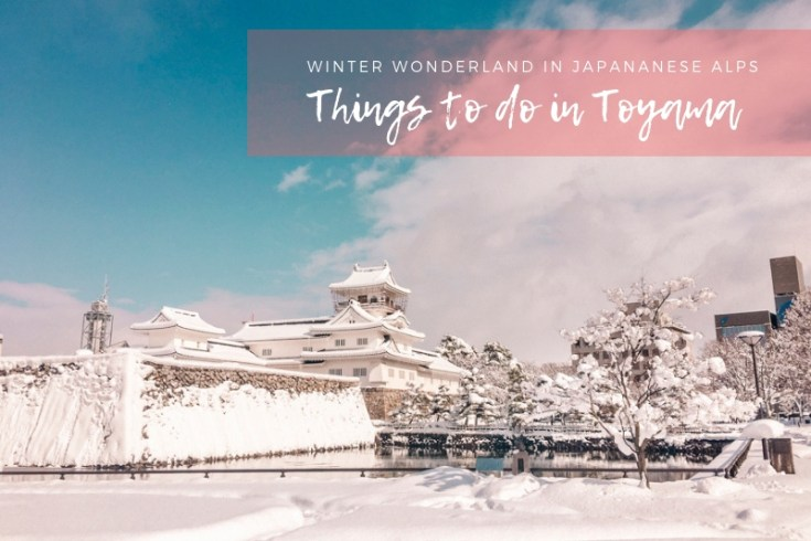 Toyama Japan Guide - All you need to know about visiting this small town tucked in Japanese Alps | Toyama Castle | Toyama Glass Art Museum | Toyama Starbucks | Tateyama Kurobe Alpine Route | #Toyama #富山