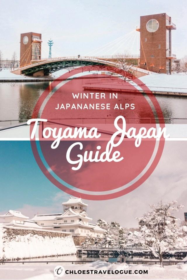 Toyama Japan Guide - All you need to know about visiting this small town tucked in Japanese Alps | Toyama Castle | Toyama Glass Art Museum | Toyama Starbucks | Tateyama Kurobe Alpine Route | #Toyama #富山