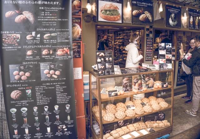 Asakusa Restaurant   Asakusa Kagetudo - Melon Pan   #Asakusa #Tokyo #ThingstoDoinAsakusa #AsakusaRestaurant #Nakamise #AsakusaFood #MelonPan