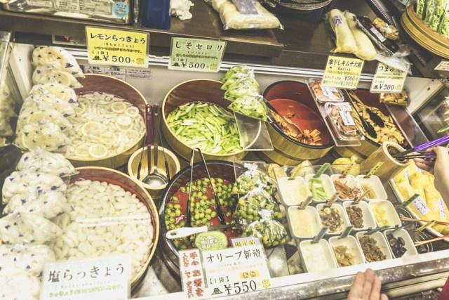 Asakusa Food | Japanese Pickled Vegetables | #Asakusa #Tokyo #ThingstoDoinAsakusa #AsakusaRestaurant #Nakamise #AsakusaFood #JapanesePickledVegetables