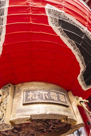 Things to Do in Asakusa   Tokyo Must See - Kaminarimon Gate, Sensoji Temple   #Asakusa #Tokyo #ThingstoDoinAsakusa #KaminarimonGate #Nakamise