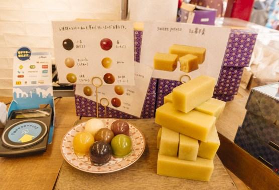 Things to Do in Asakusa | Asakusa Street Food & Etiquette: Yokan, Senbei Rice Cracker, Red Bean Paste Manju | #Asakusa #Tokyo #ThingstoDoinAsakusa #KaminarimonGate #Nakamise #AsakusaFood