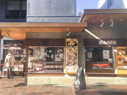 Omotesando-Tonkatsu Maisen