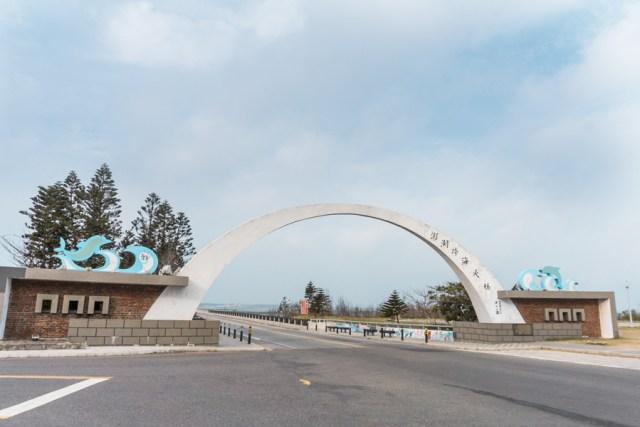 15 Best Things to Do in Penghu Island, Taiwan | Penghu Great Bridge #Penghu #Taiwan #澎湖