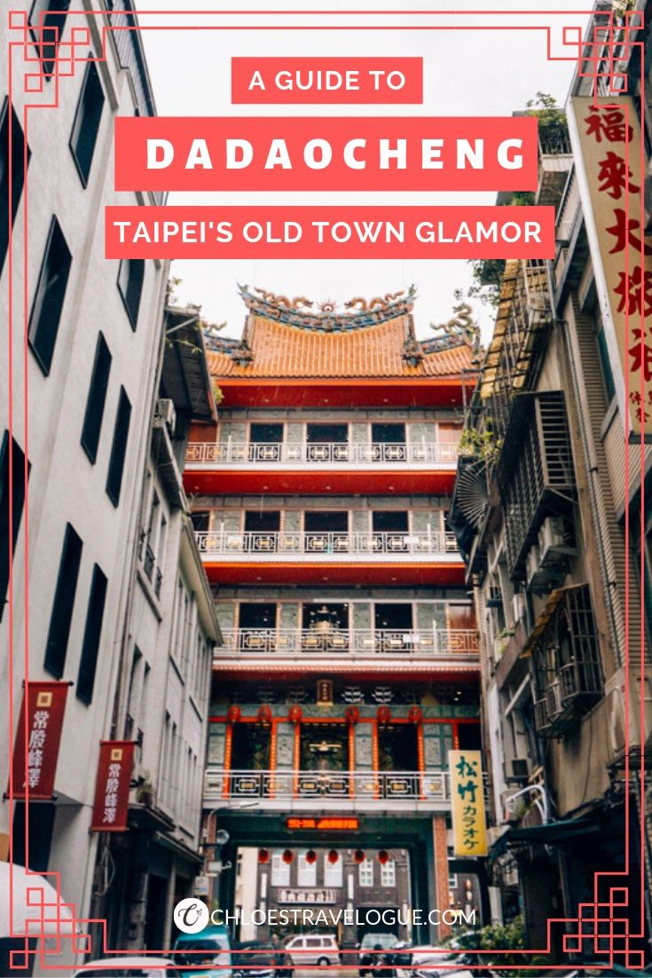 A Guide to Taipei Old Town - Dadaocheng & Dihua Street: FaChuKong Temple | Meet the Glamor of Old Taipei during its Golden Age with Free Walking Tour | #Taipei #Taiwan #Dadaocheng #DihuaStreet #迪化街 #大稻埕
