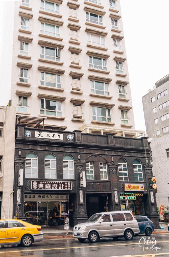 Dadaocheng - Tianma Tea House: 228 Incident | #Taipei #Taiwan #Dadaocheng #DihuaStreet #迪化街 #大稻埕