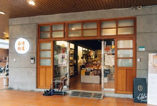 Dihua Street, Taipei - ArtYard in A.S.Watson & Co. pharmacy | #Taipei #Taiwan #Dadaocheng #DihuaStreet #迪化街 #大稻埕