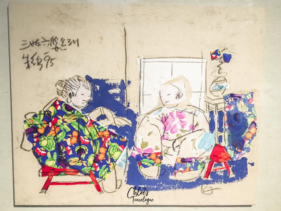 Day trip from Taipei - Juming Museum | Living World of Ink - Freehanding the World | #Taipei #TaipeiDayTrips #Juming #JumingMuseum #Taiwan #freehanddrawing