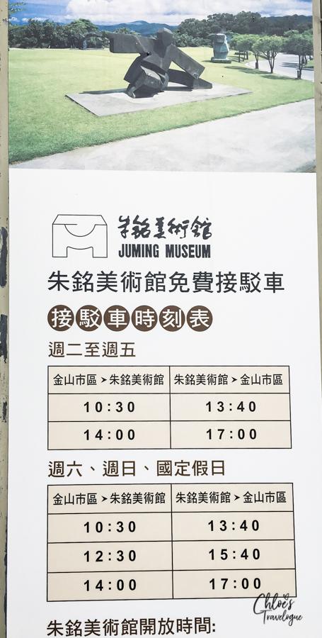 Day trip from Taipei - Juming Museum | How to Get there: Museum Shuttle Bus | #Taipei #TaipeiDayTrips #Juming #JumingMuseum #Taiwan