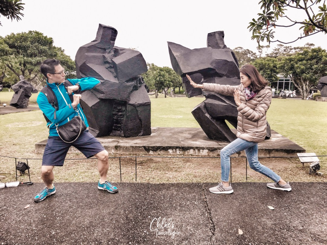 Day trip from Taipei - Juming Museum | Ju Ming Sculpture - Taichi Series | #Taipei #TaipeiDayTrips #Juming #JumingMuseum #Taiwan #Taichi #Sculpture