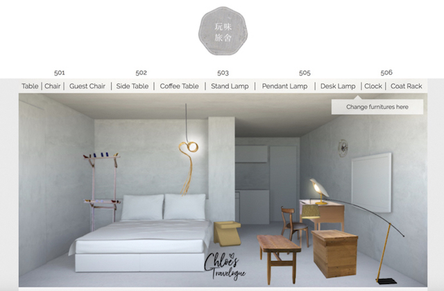 Play Design Hotel - Guest Designs the Room - Website Simulation